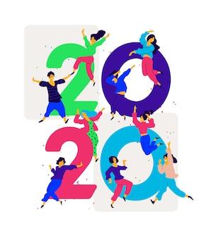 Иллюстрация новый год 2020.