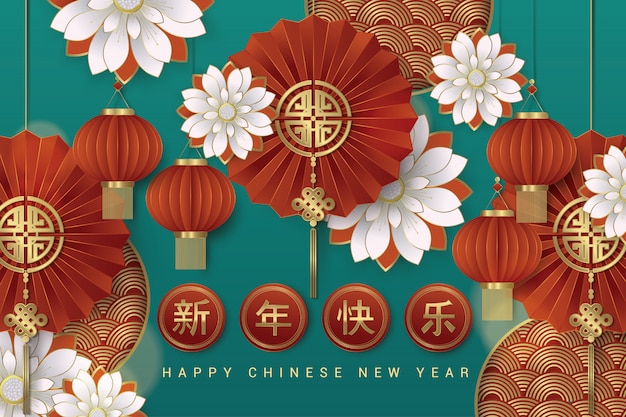 Китайский с новым годом 2020 лунный фон