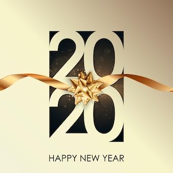 С новым годом 2020 зимняя праздничная открытка