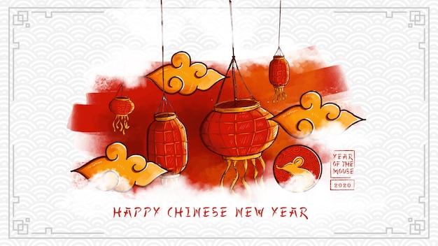マウスシンボル、ランタン、クラウドと手描き中国の旧正月2020は、マウスの平均年です。