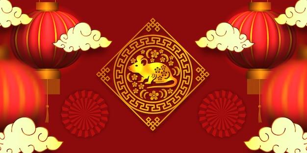 金色の飾りと赤いランタンでラットまたはマウスの幸せな中国の旧正月2020年