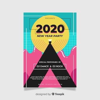 Плоский дизайн шаблона плаката партии нового года 2020