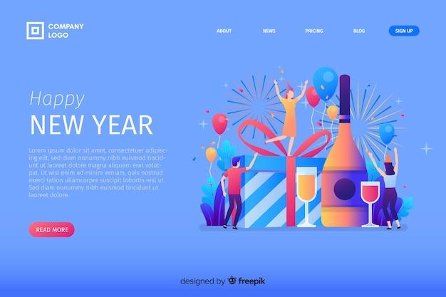 フラットデザインの新年2020年のランディングページ