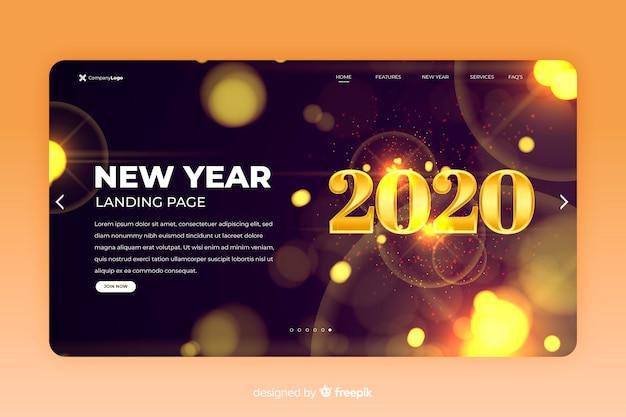 新年の2020年のランディングページのぼやけたライト
