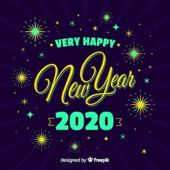 フラットなデザインでカラフルな新年2020