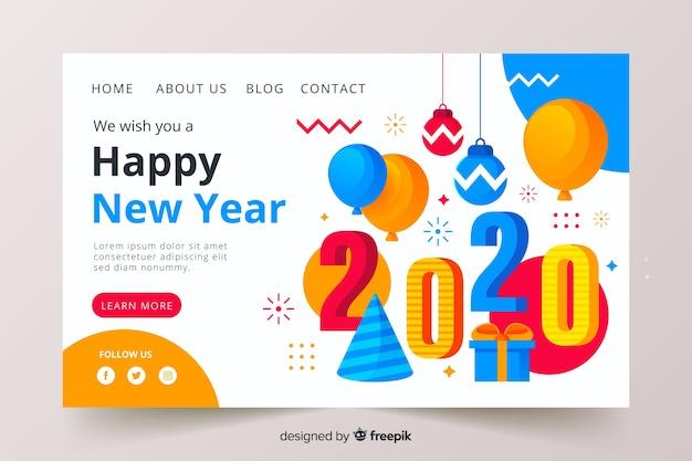 2020年のフラットデザインの新年のランディングページ