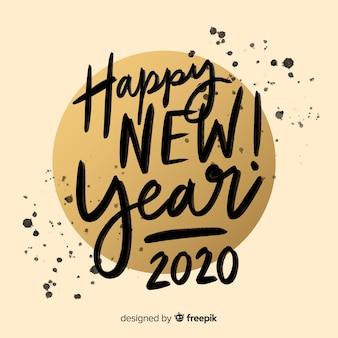 インクで幸せな新年2020をレタリング