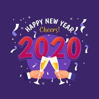 手描きの幸せな新年2020