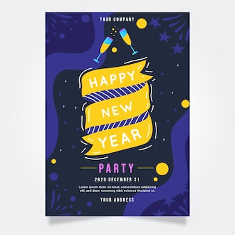 手描き新年2020パーティーポスターテンプレート
