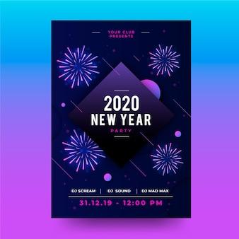 フラット新年2020パーティーポスターテンプレート
