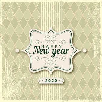 Винтаж новый год 2020