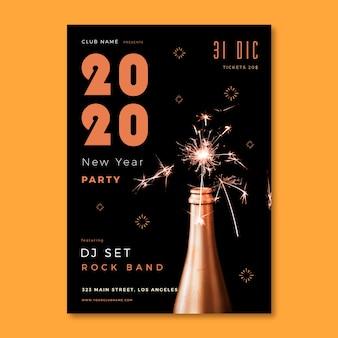 写真と新年2020パーティーポスターテンプレート