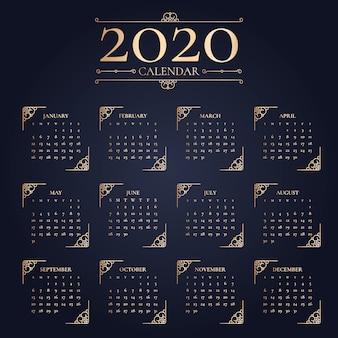 エレガントな新年2020カレンダー