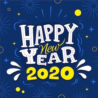 Ручной обращается новый год 2020
