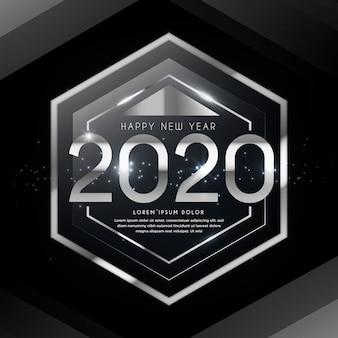 Серебряный новый год 2020