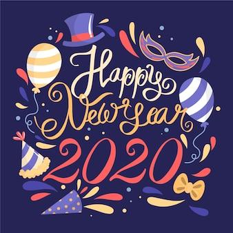 手描き新年2020