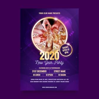 写真と新年2020パーティーフライヤーテンプレート
