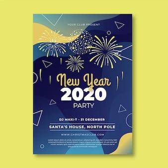 抽象的な新年2020パーティーポスターテンプレート