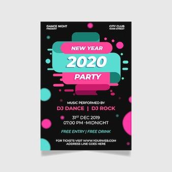 抽象的なチラシテンプレート新年2020パーティー