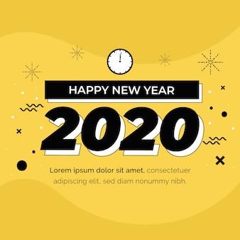 フラットデザイン新年2020年背景