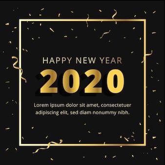 Конфетти новый год 2020 фон