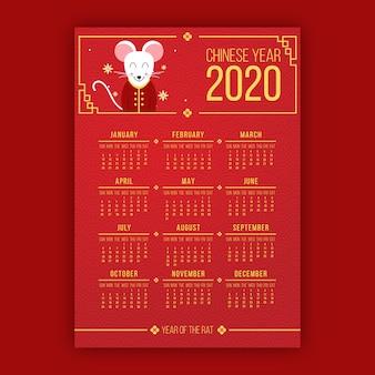 2020年の新年カレンダーの服を着たマウス