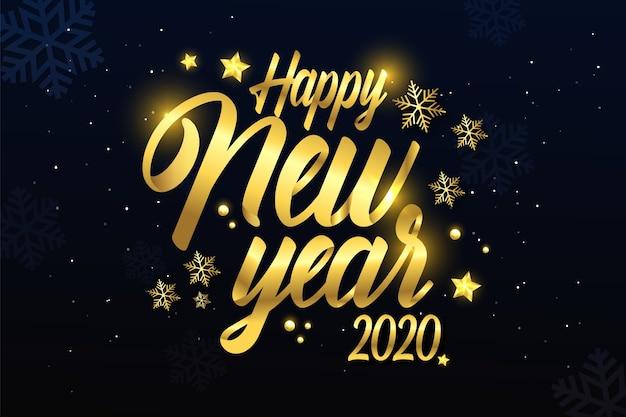 美しいゴールデン新年2020年の背景