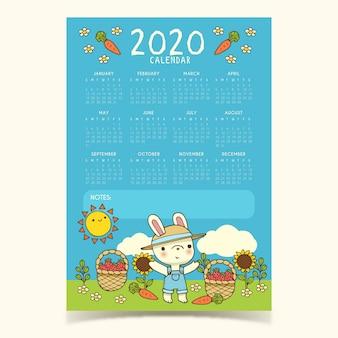 かわいい2020カレンダーテンプレート