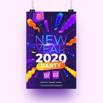 Красочный абстрактный шаблон флаер партии новый год 2020