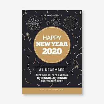 Новогодний шаблон вечеринки 2020 года в плоском дизайне