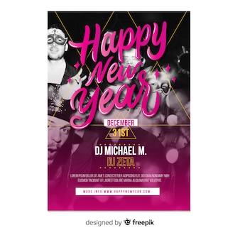 Шаблон постера вечеринка новый год 2020 с фото