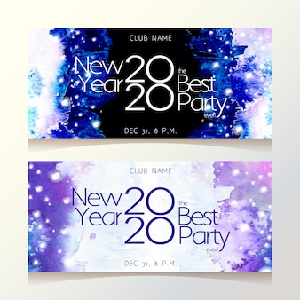水彩新年2020パーティーバナー