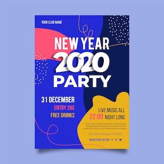 Шаблон плаката партии новый год 2020