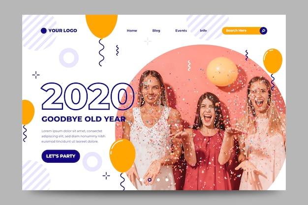 Шаблон целевой страницы с новым годом 2020