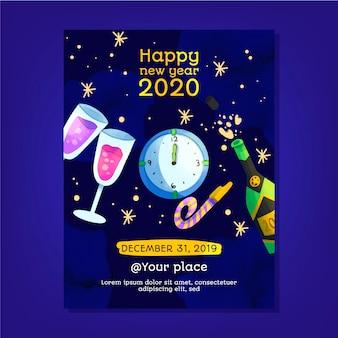 Шаблон плаката партии акварель новый год 2020