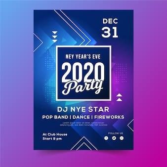 新年2020年ポスターの抽象的な幾何学的図形