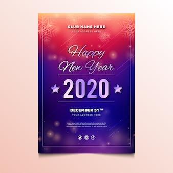 Шаблон флаера абстрактного нового года 2020
