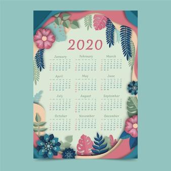 花2020カレンダーテンプレート