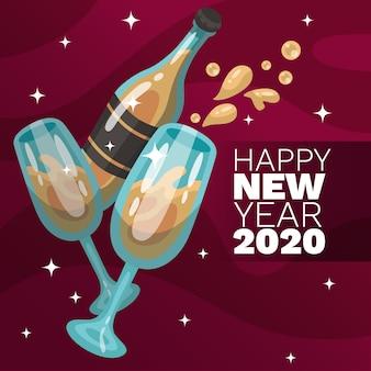 フラットデザイン新年2020年背景コンセプト