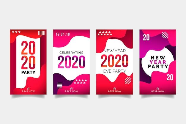 Коллекция новогодних вечеринок в стиле 2020 года