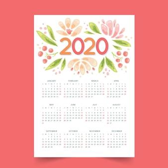 カラフルな年間スケジュールカレンダー2020