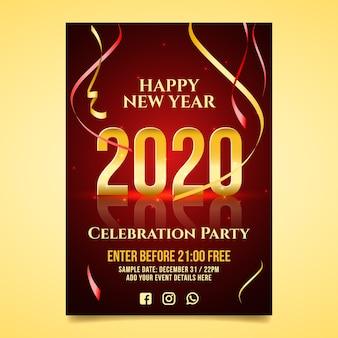 Реалистичный шаблон флаера новый год 2020