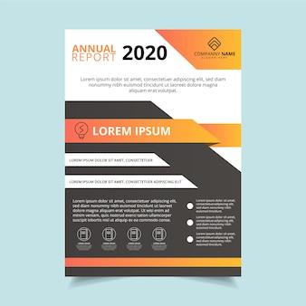 会社年次報告書2020ポスターテンプレート
