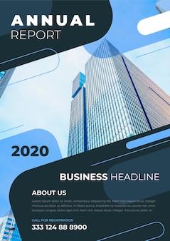 Бизнес шаблон 2020 отчет