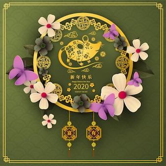 Счастливый китайский новый год 2020 год крысы бумаги вырезать стиль. китайские символы