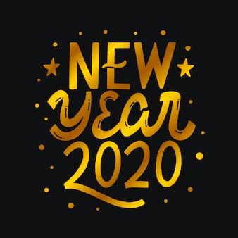 新年2020レタリング