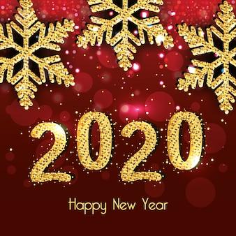 新年あけましておめでとうございます2020ベクターデザイン