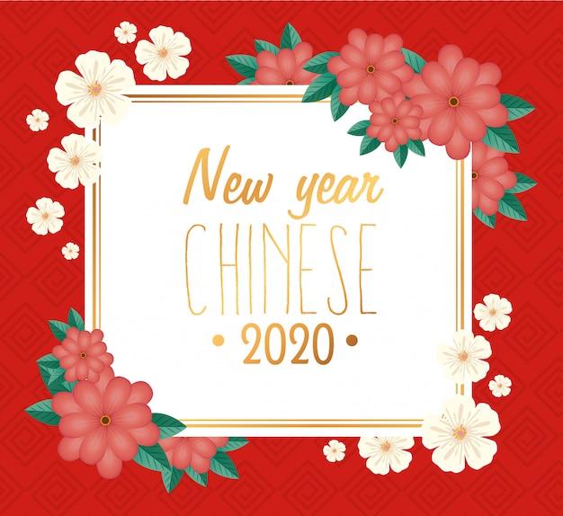 新年あけましておめでとうございます中国2020装飾ベクトルイラストデザイン
