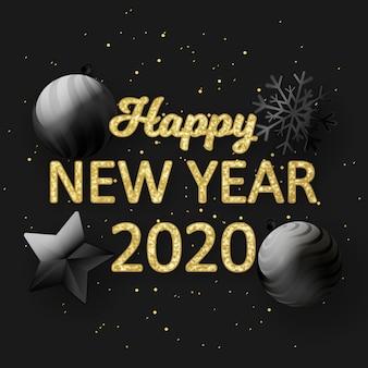 新年2020年の背景