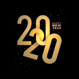 幸せな新しい2020年バナー